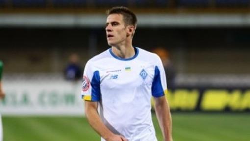 Артем Беседин («Динамо» Киев)